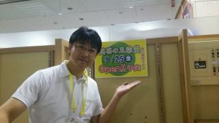 DSC_0482