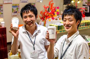 日本茶で幸せを